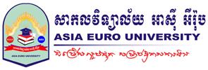 Logo for Asia Euro Unversity